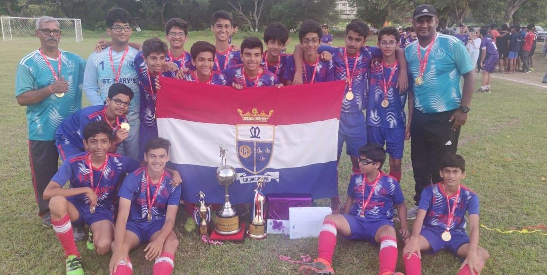 Winners Of The All Maharashtra Anglo Indian Schools Football Tournament in the Under 16 Category